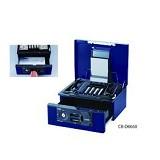 CARL Cash Box [CB-8660] - Blue - Cash Box